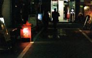 竹内いつか 写真#1116
