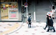 竹内いつか 写真#3186