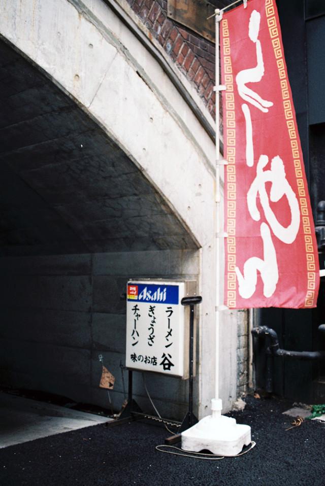 竹内いつか 写真#4118