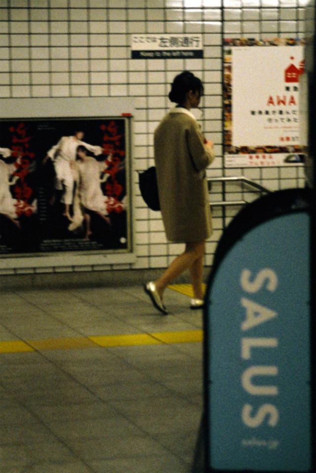 竹内いつか 写真#4541